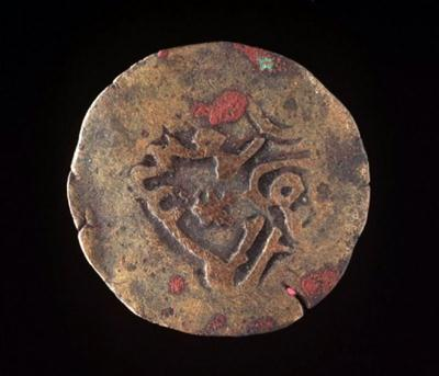 An ancient Kilwa coin from Africa believed to date from about 1100 on display at Sydney Powerhouse Museum-Powerhouse Museum-AFP-Sue Stafford